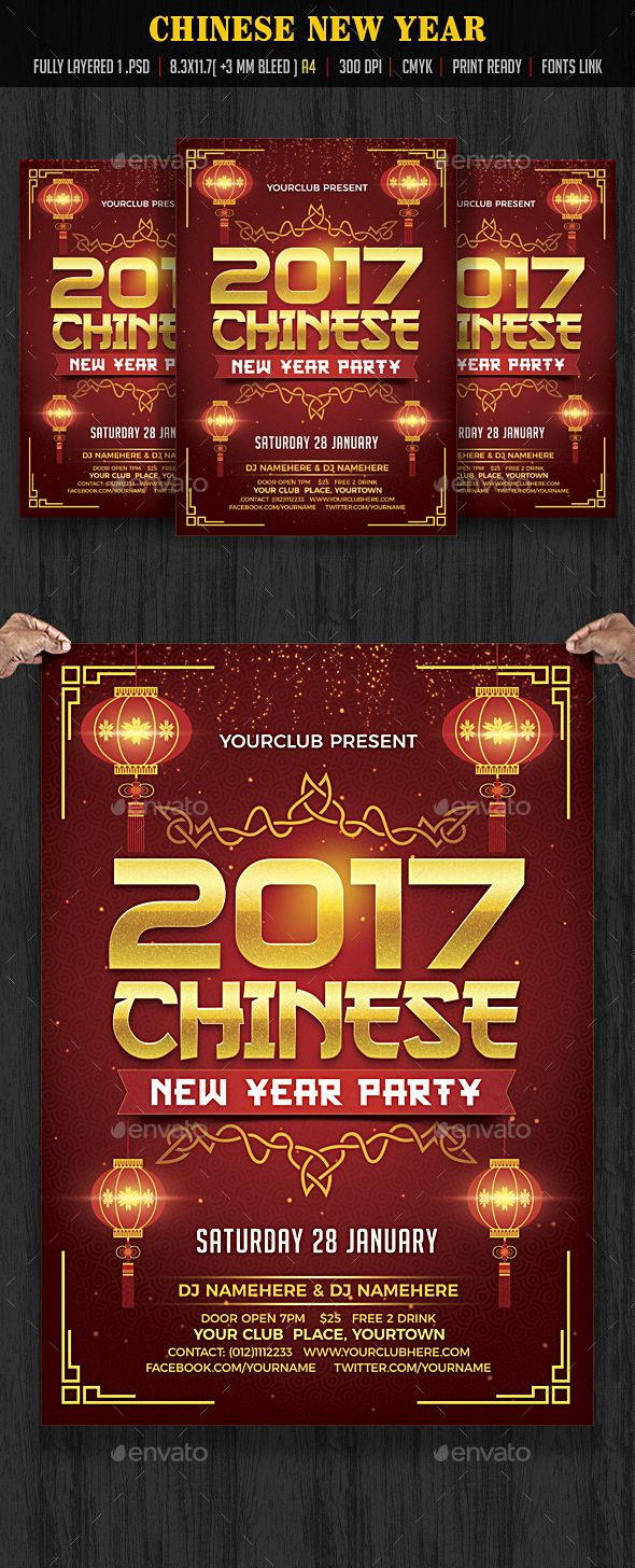 chinese new year flyer template psd