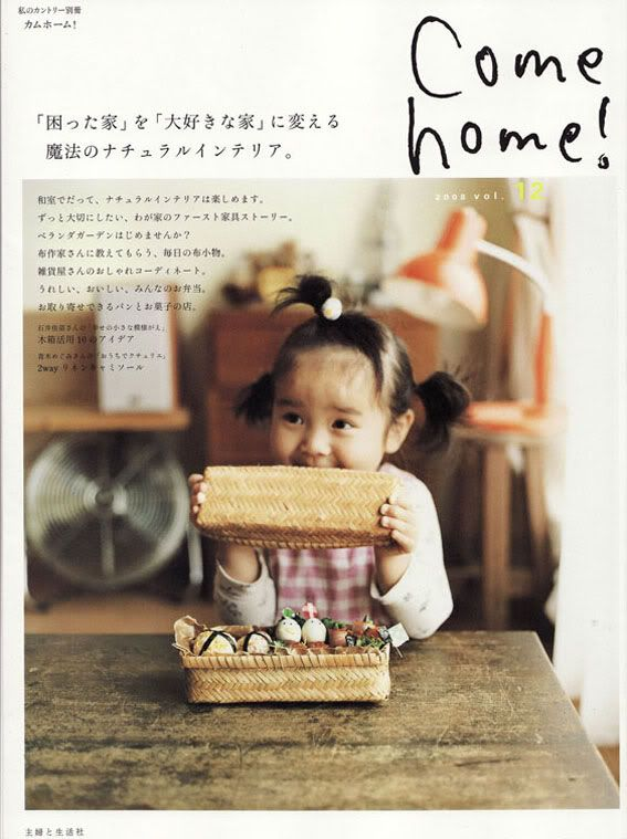come home magazine, quiet japanese style with natural, handmade and DIY themes