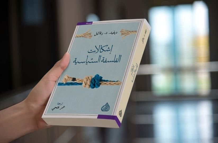 Pin By Couua On عن الكتابة والكتب Book Cover Books Cover