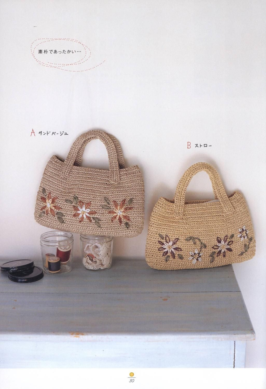 ISSUU - Crochet bags by vlinderieke.  Like how the embroidery added to these.