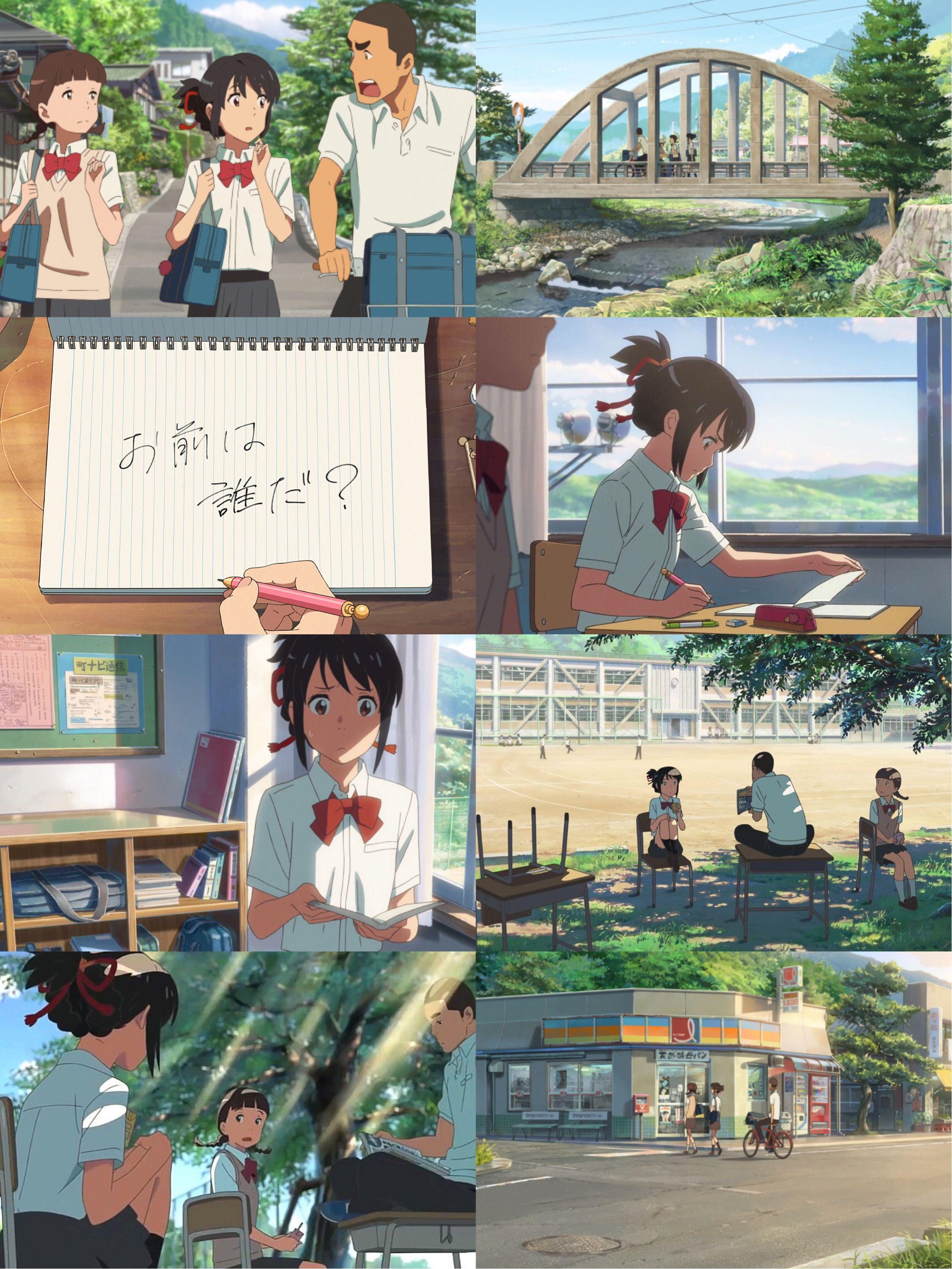 Kimi no na wa Anime de romance, Anime e Kimi no na wa
