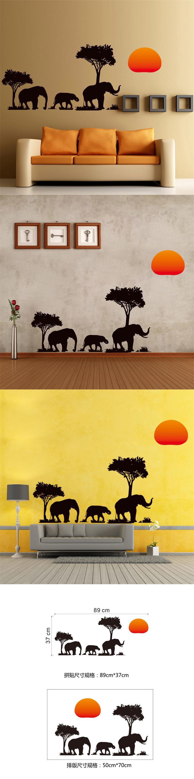 Beautiful animals Elephants Family Tree Forest Sun creative home ...