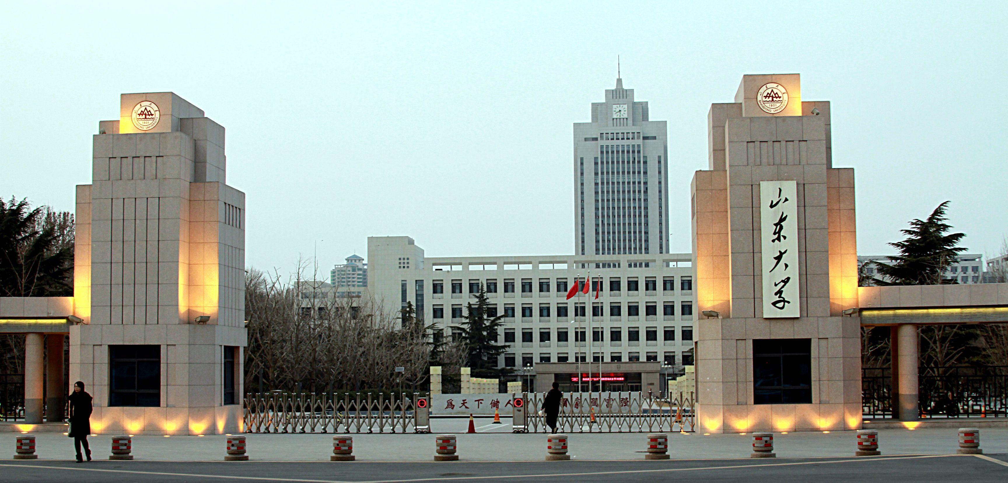 6 trucs a savoir avant d'aller à Jinan etudier Sandong university Shanda