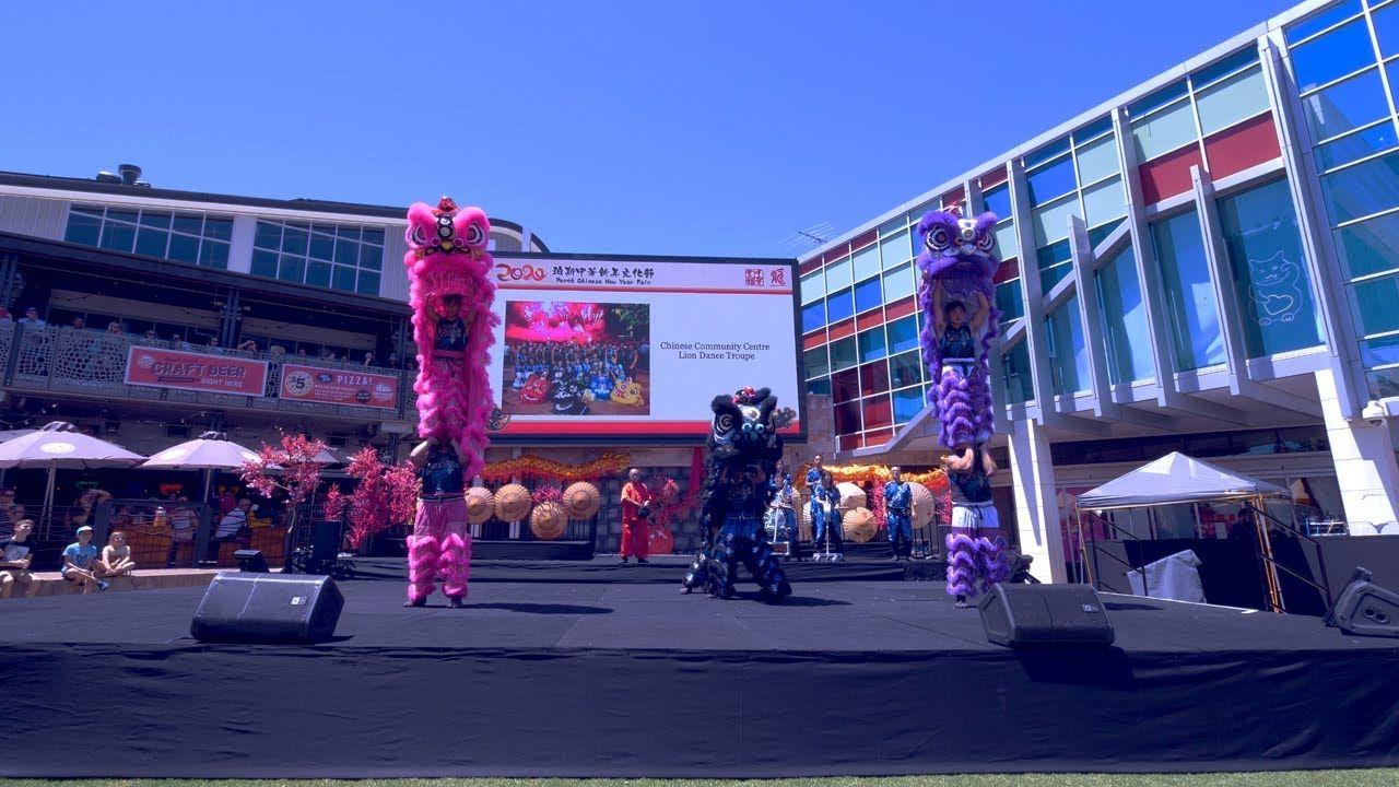 Lion Dance Chinese New Year Fair Perth CNY CCC Australia