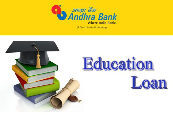 how to get educational loan from bank