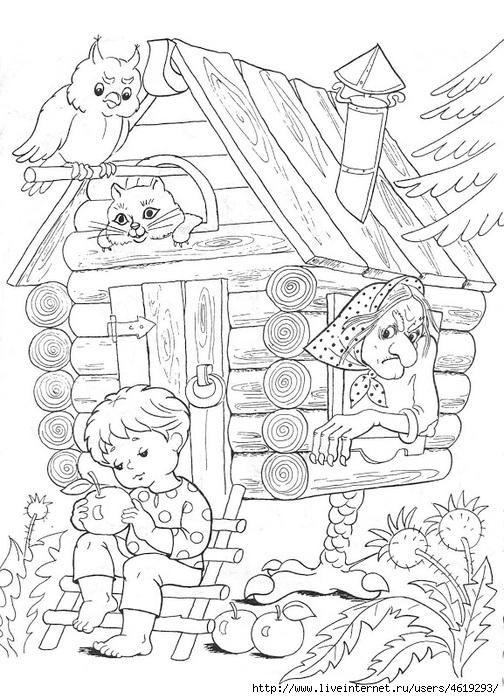 Гуси лебеди мальчик сидит с яблоком из окна выглядывает ...