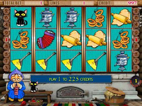 игровой автомат регистрация