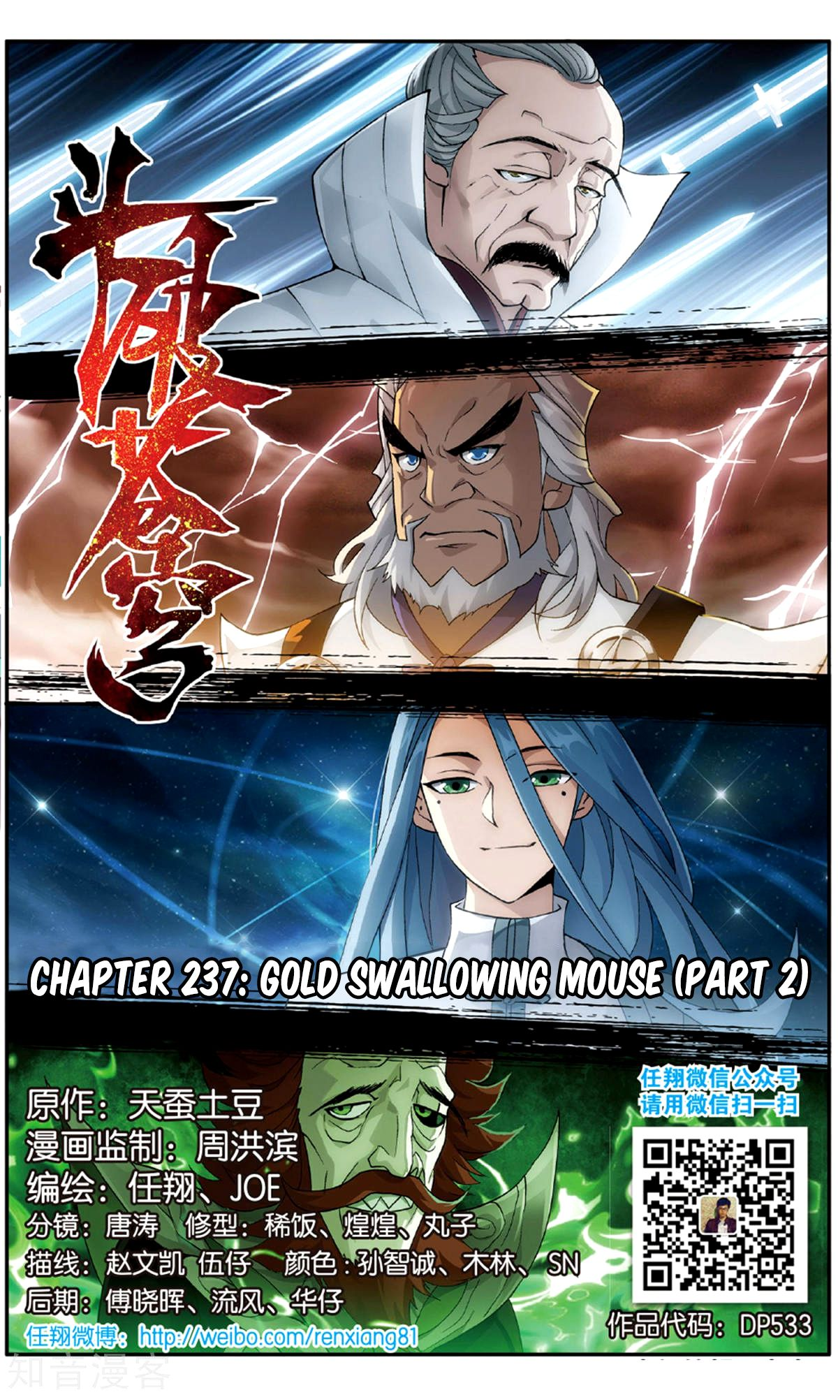 Battle Through The Heavens Chapter 237 Page 2 Battle Manga