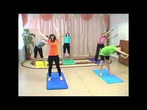 Упражнения сексуальная энергия