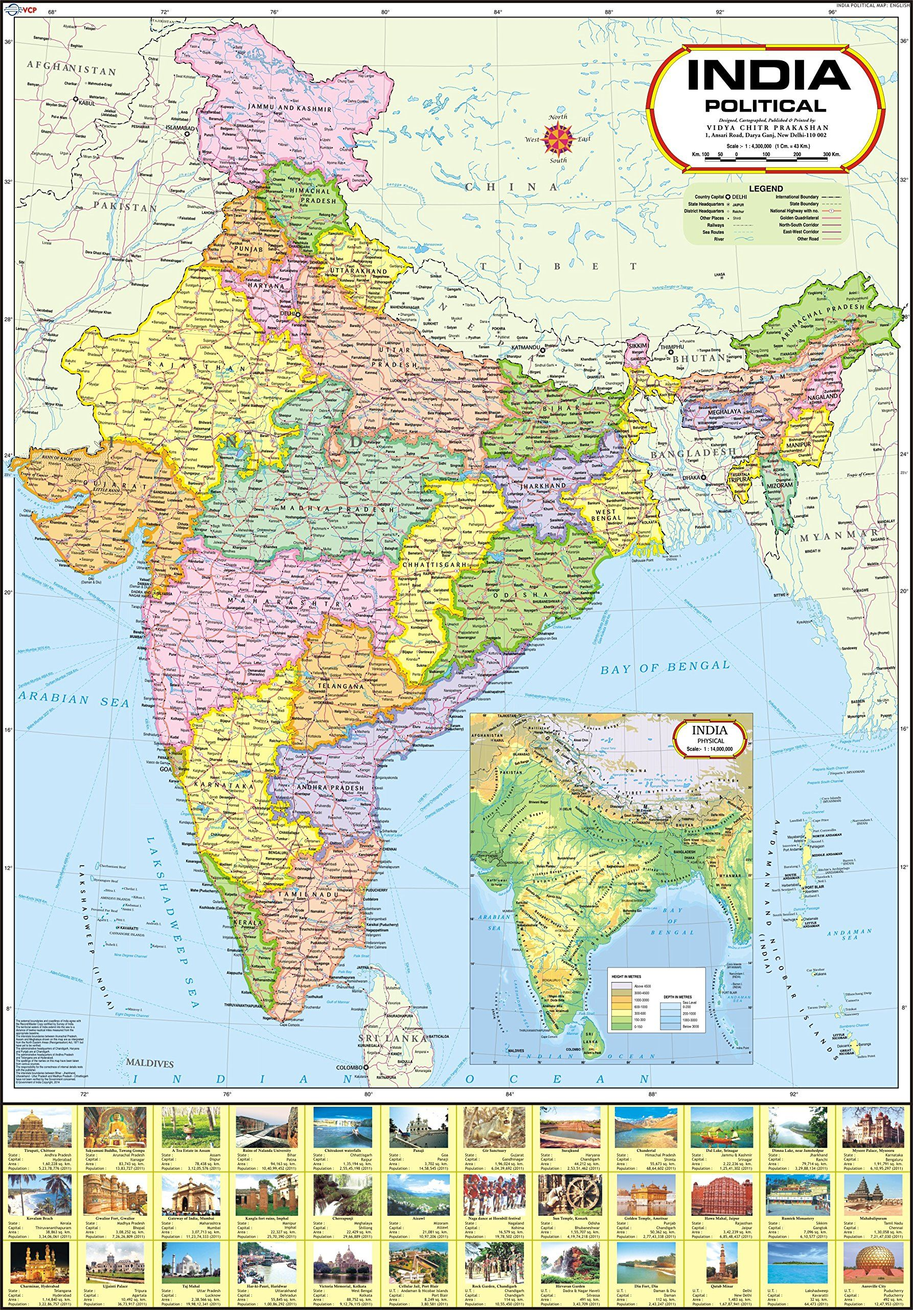 Indian Map Photo Hd India Map With Km Political Map Of India World Map Dekhna Hai Indian Map India Map With State And India Map India World Map Indian History