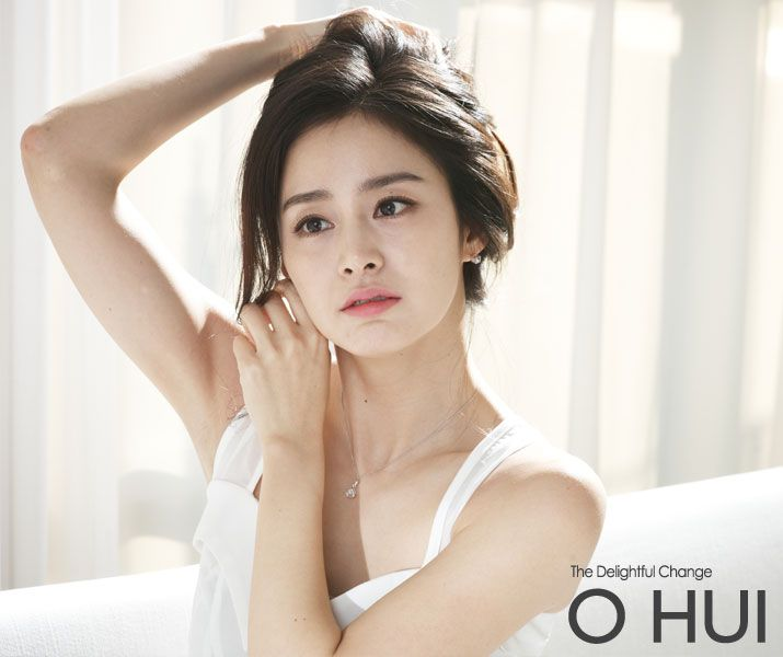 Image result for kim tae hee