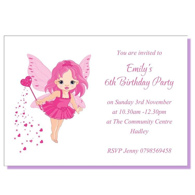 Birthday Invitation Message Sample Templates Design