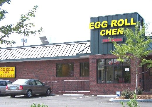 Egg Roll Chen Egg Rolls Best Chinese Food Food In Columbia