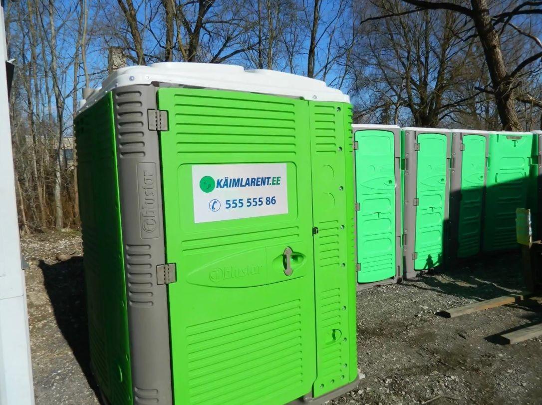 Space160 Portable Toilet Locker Storage Home Decor