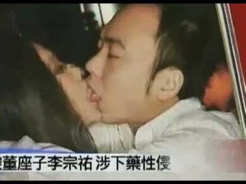 Justin lee scandal movie