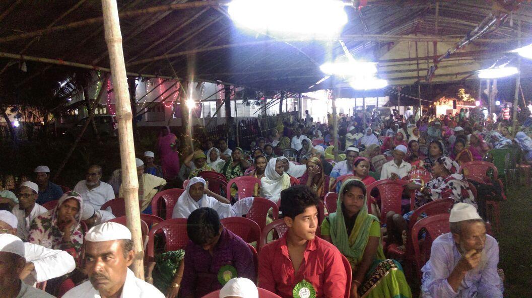 Ahlul Bayt Conference.