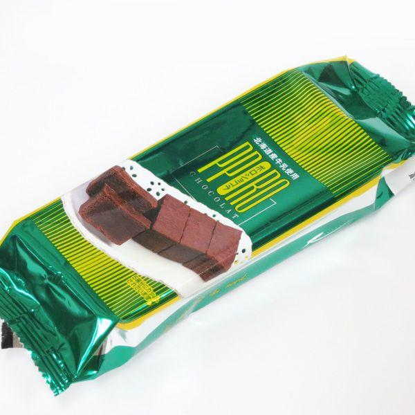 大人嬉しい濃厚ビターチョコ!ラグノオ北海道シリーズのポロショコラ