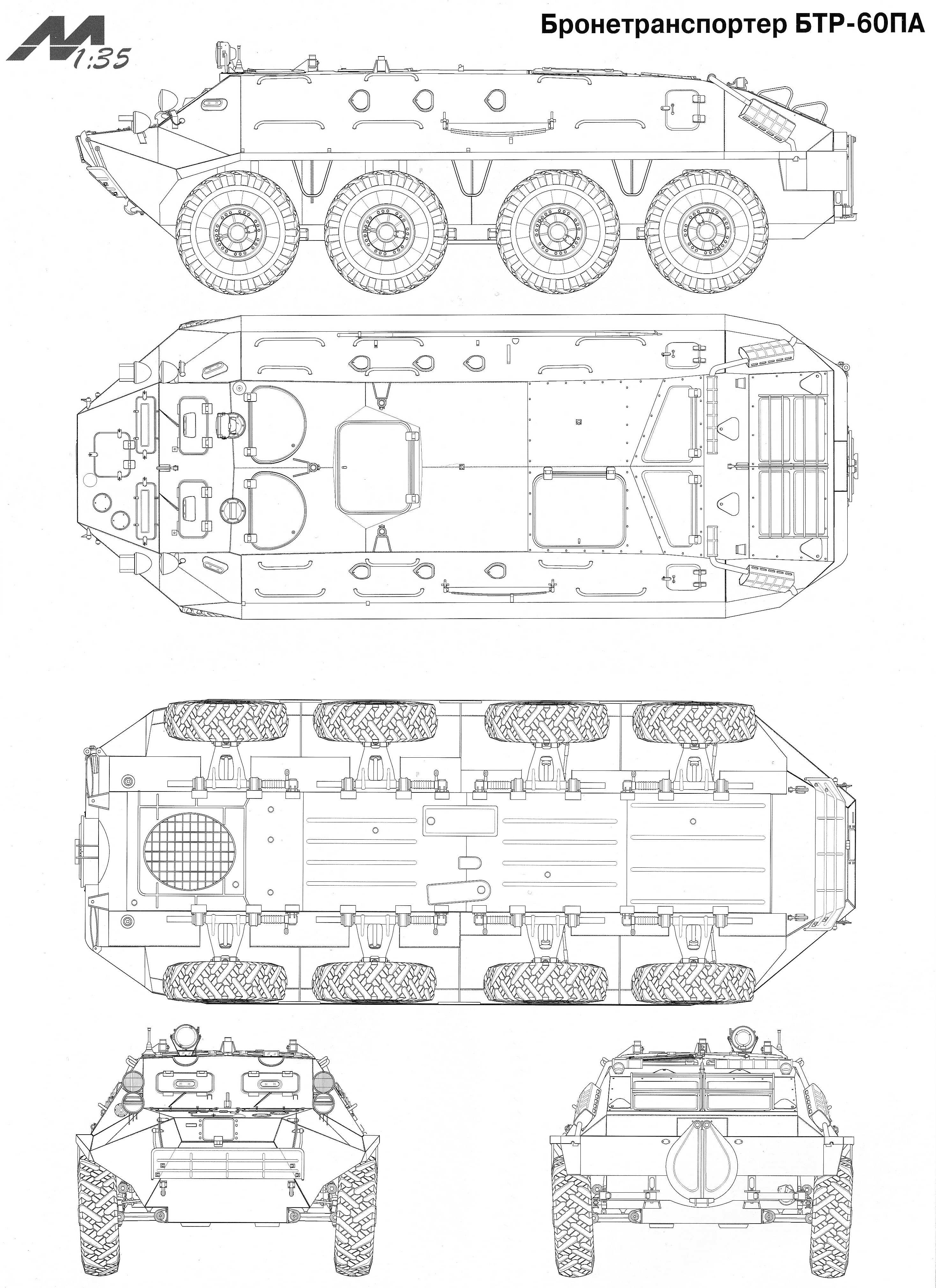 http://drawingdatabase.com/wp-content/uploads/2015/01/BTR_60PA_1963 ...