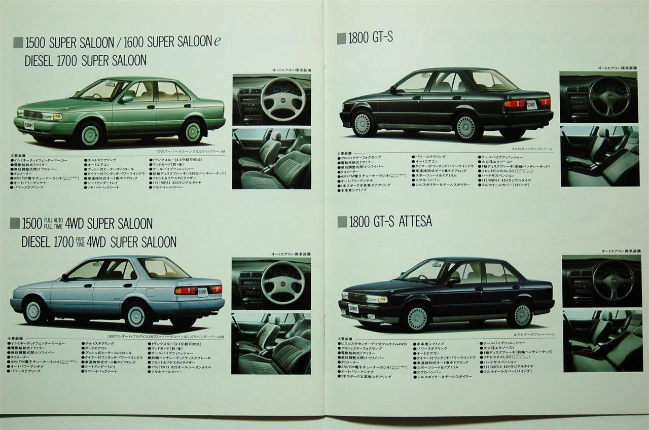 Magazine 日産自動車 日産 自動車