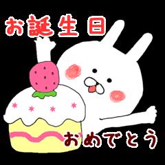 Lineスタンプ 誕生日ケーキに名前を添えて 40種類 120円 2020 ハッピーバースデー イラスト 誕生日おめでとう メッセージ ハッピーバースデー