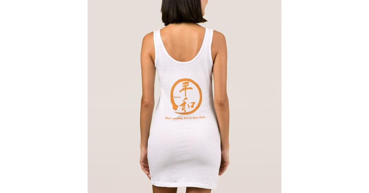 Orange Zen Circle Kanji Symbol For Peace Sleeveless Dress Symbols