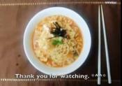 Spicy Kimchi Ramen