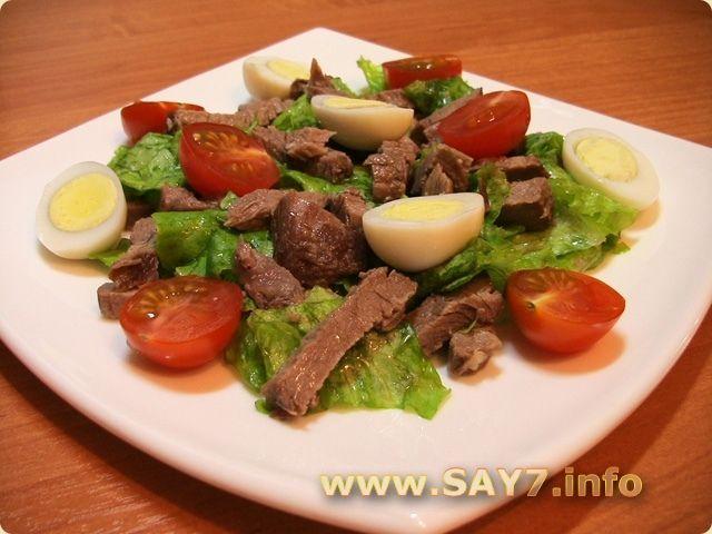 Рецепт салат русский с говядиной рецепт