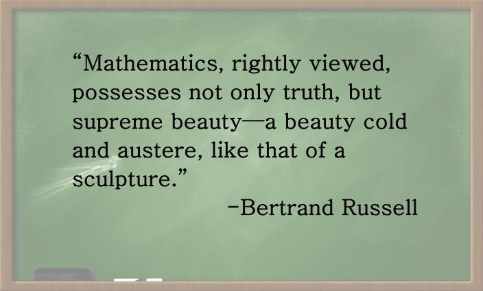Worldwide Center Of Mathematics Funny Math Quotes Math Quotes Math Humor