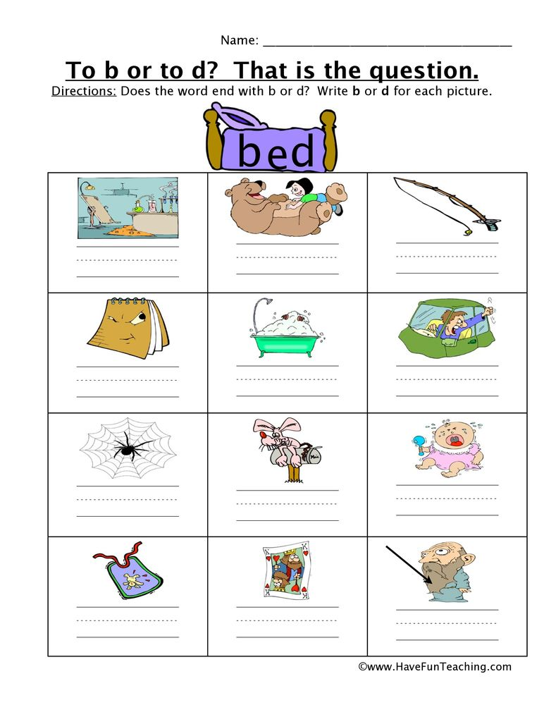 To B Or To D Sounds Worksheet With Images Phonics Worksheets