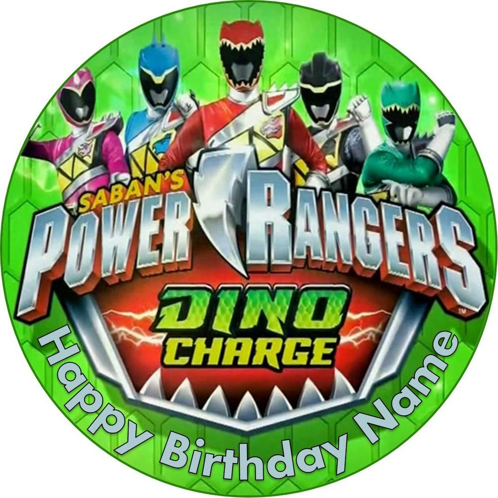 Edible power rangers dino charge cake topper personalized