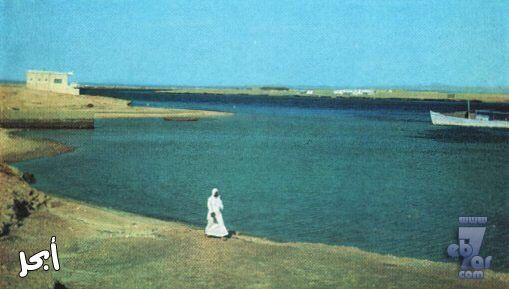 الحجاز السعودية جدة أ بحر حين كان البحر للجميع Jeddah Golf Courses Field