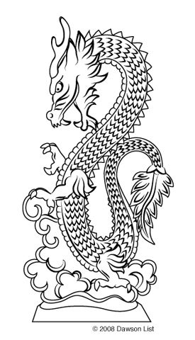 Asian dragon ice sculpture design | Dragon Tattoos | Pinterest | Drachen