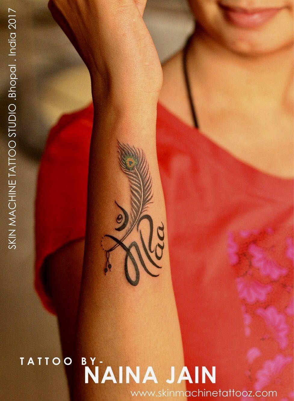 2089d9c8adf70 Mom Maa Paa Tattoo, Kali Tattoo, Ganesha Tattoo, Maa Tattoo Designs, Music