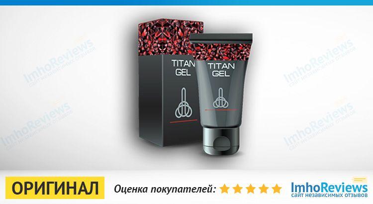 Крем Titan Gel (Титан гель) для увеличения члена - отзывы, цена ...