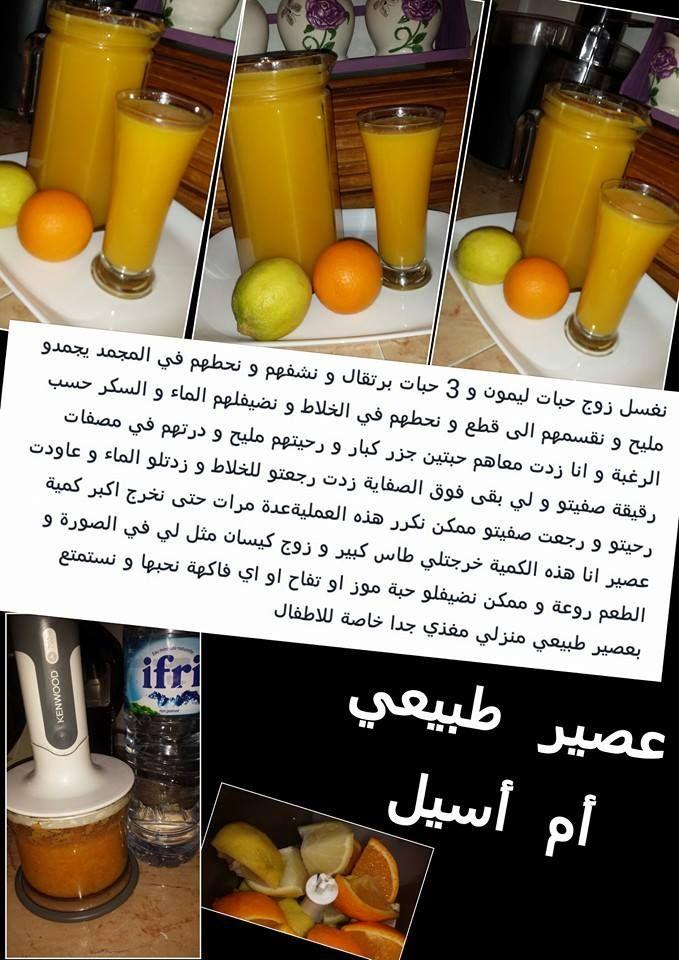 13237647 1023653851003209 946399373815385820 N Jpg 679 960 Healthy Drinks Coffee Drink Recipes Food And Drink