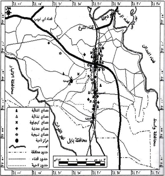 الجغرافيا دراسات و أبحاث جغرافية التوزيع المكاني للصناعات في ناحية الرشيد محافظة بغ Places To Visit Geography Male Sketch