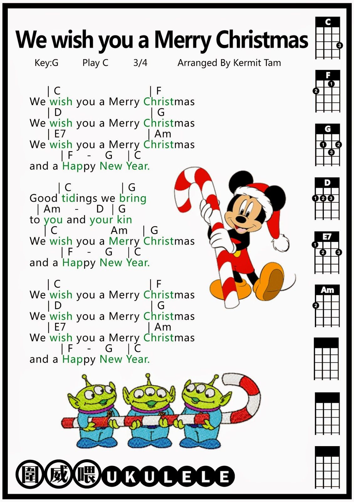 E5 9c 8d E5 A8 81 E5 96 82 Ukulele We Wish You A Merry Christmas Ukulele Tab