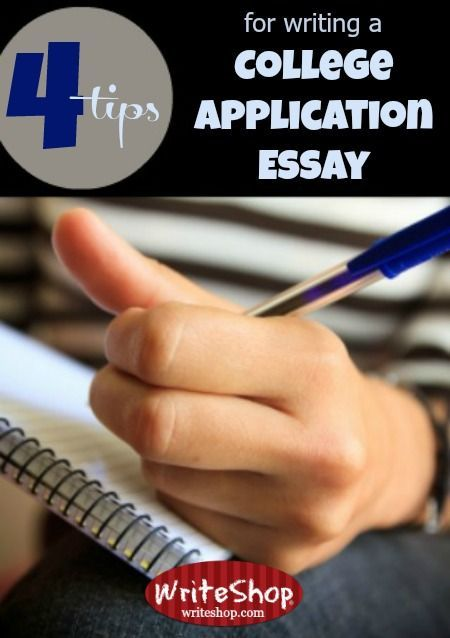 College application essay writing classes