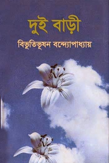 Bengali Books In Epub Format