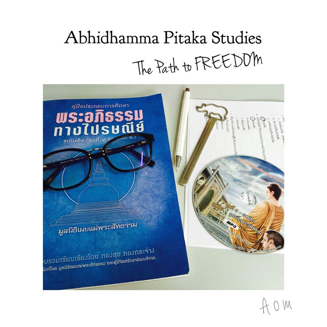 Abhidhamma Pitaka Studies. Mission to accomplish ... | My 365 ...