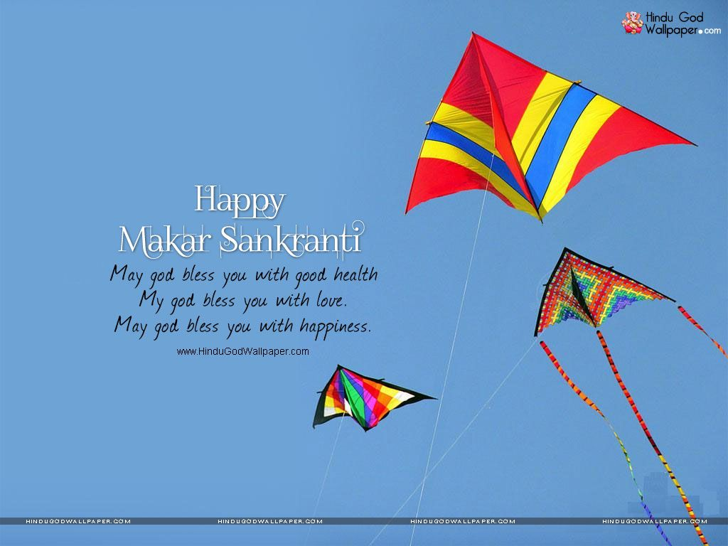 Happy Makar Sankranti Wishes Wallpapers Download In 2020 Happy