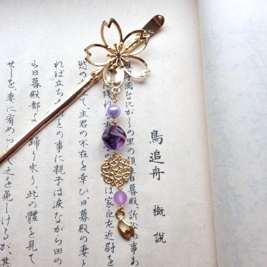 再販 紫 桜舞い散る かんざし