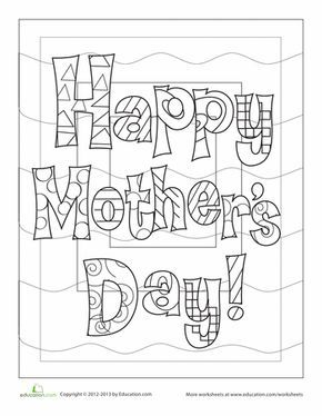happy mothers day worksheet educationcom mothers day coloring pagesschool