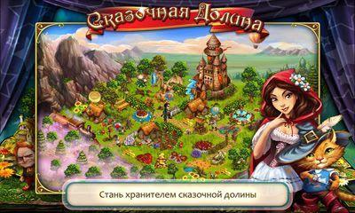 Fairy Dale Mod Apk Download – Mod Apk Free Download For