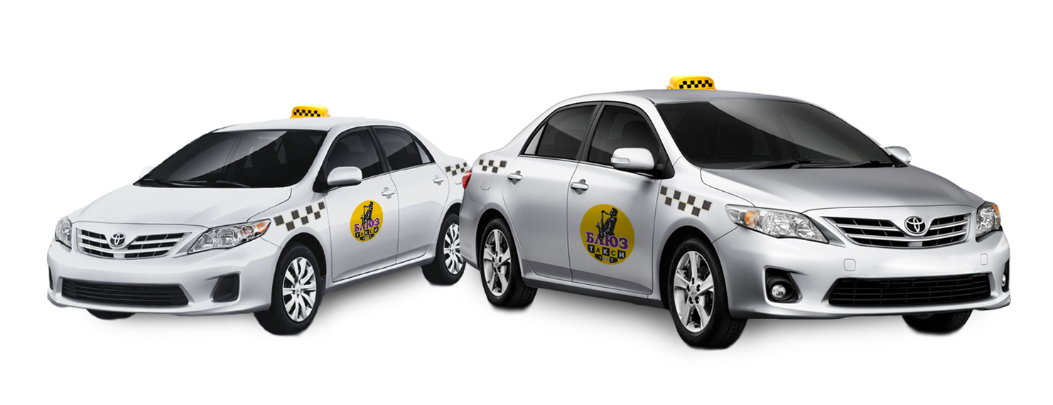Taxi Png Image Taxi Png Png Images