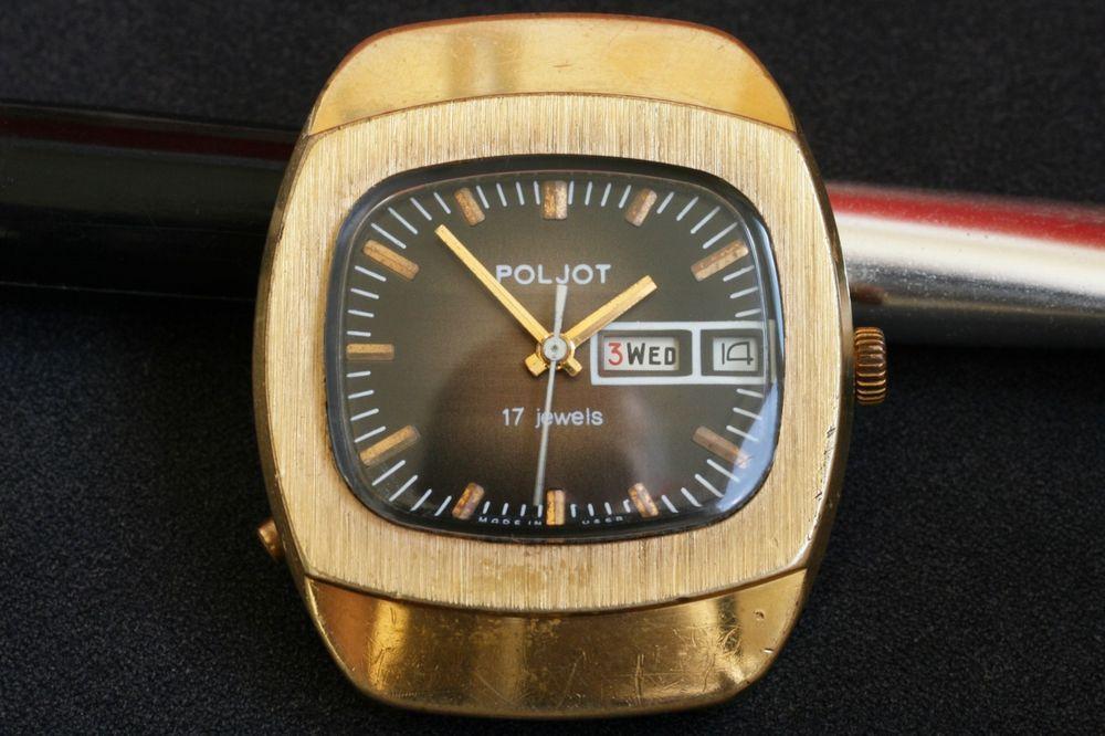 Часы наручные мужские луч ссср кварц юниверс