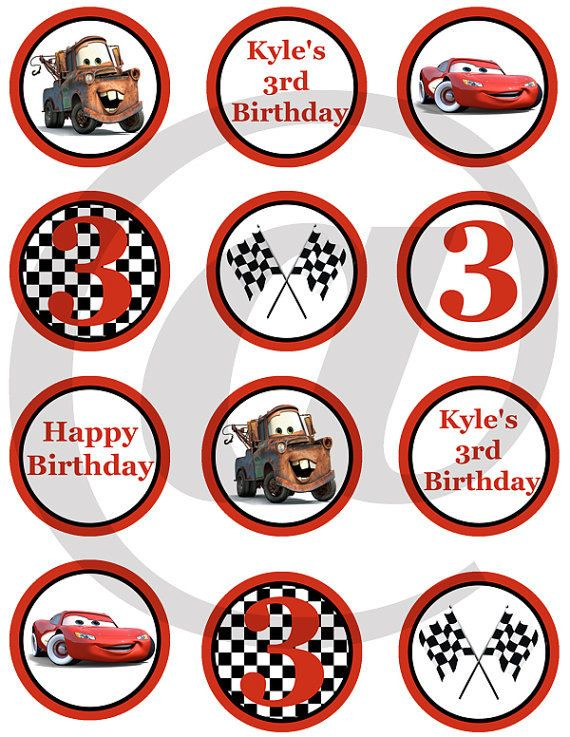 30 Off Sale Digital Cars 2 Printable Birthday By Samair Personalized Disney CARS Cupcake Toppers