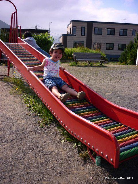 japan 39 s playground roller slide quaint diy playground backyard for kids indoor playground. Black Bedroom Furniture Sets. Home Design Ideas