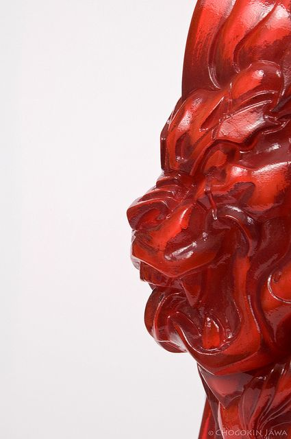 Red Jade Mongolion