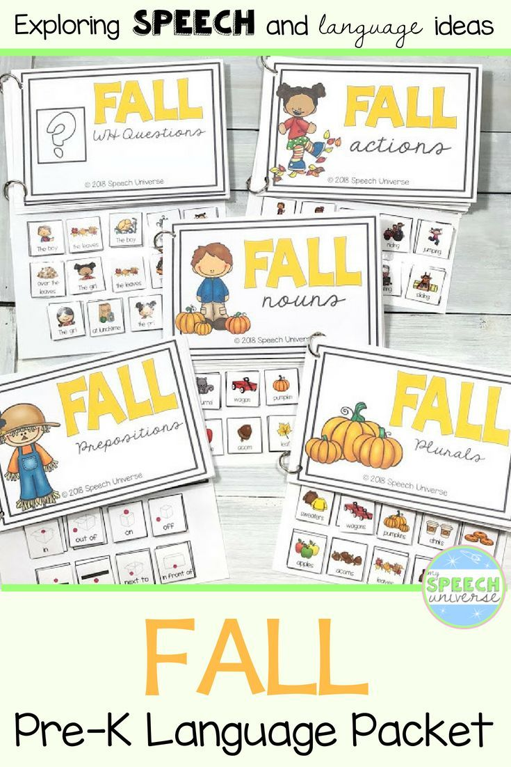 Preschool Language Theme Packet for Fall | Preschool ...